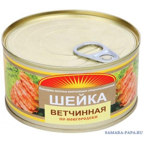 Шейка ветчина по-новгородски 340 гр