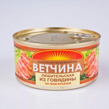 Тушенка говядина высший сорт Новгородский бекон 325 гр
