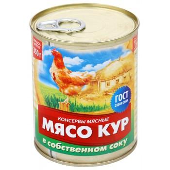 Мясо куры Новгородский бекон 0,35